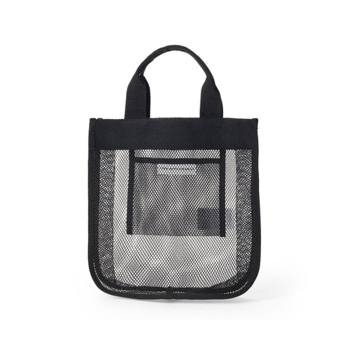 Onion Bag Black Small