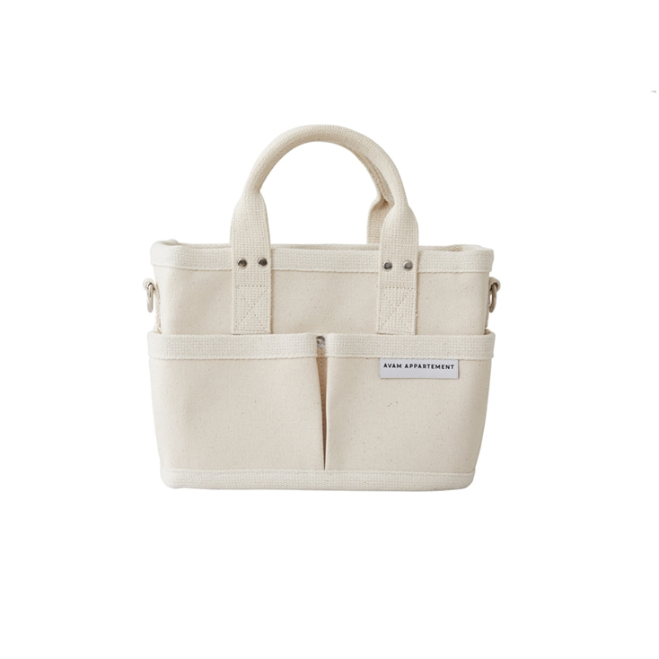 X Small White Tumbler Bag